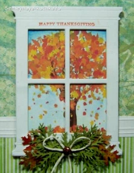 простая поделка осень за окном