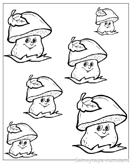 раскраска дидактическая грибы расставь цифры