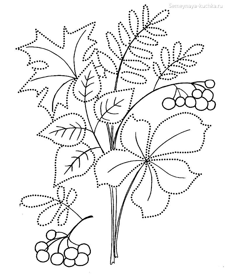 раскраска букет с листьями