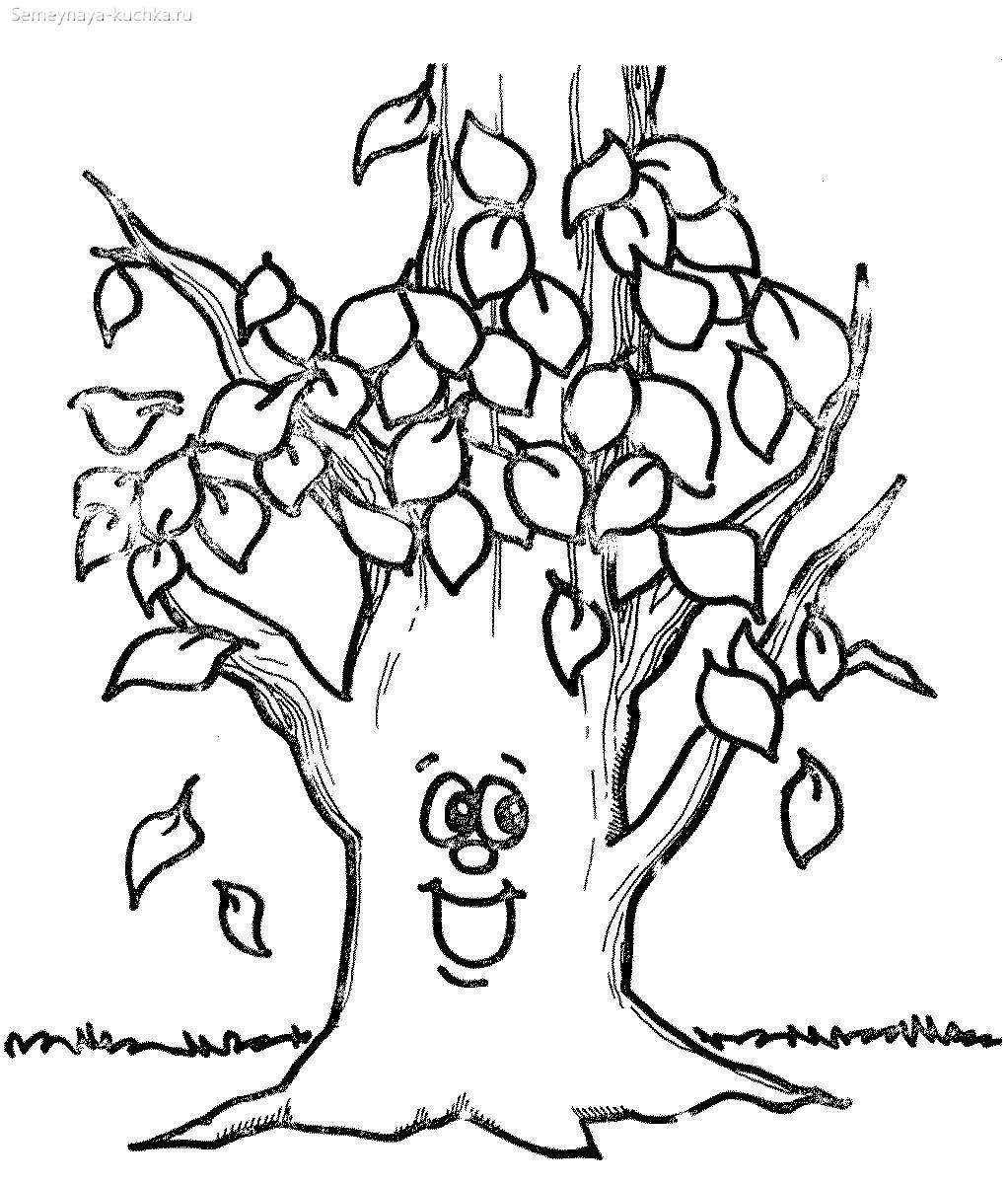 раскраска веселое осеннее дерево