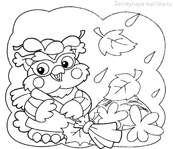 раскраска осенняя для детей