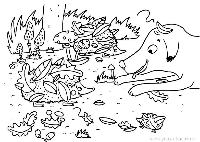 раскраска осенняя для детей ежик осенью в лесу