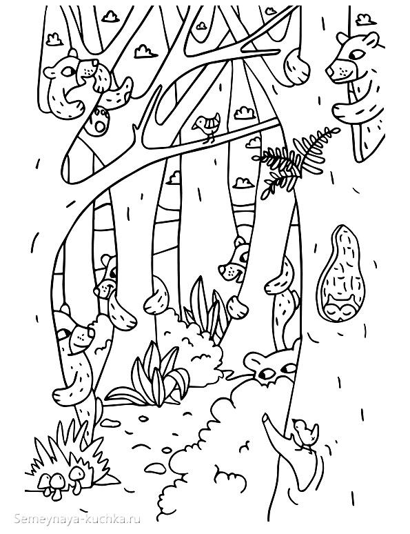 раскраска осень в лесу с медведями