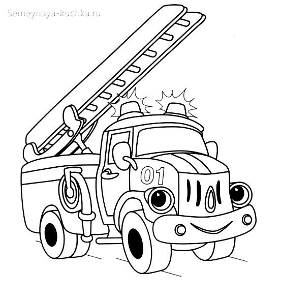 раскраска картинка пожарная машина с поднятой лестницей