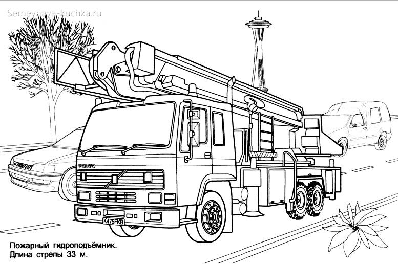 картинка для раскрашивания пожарная машина