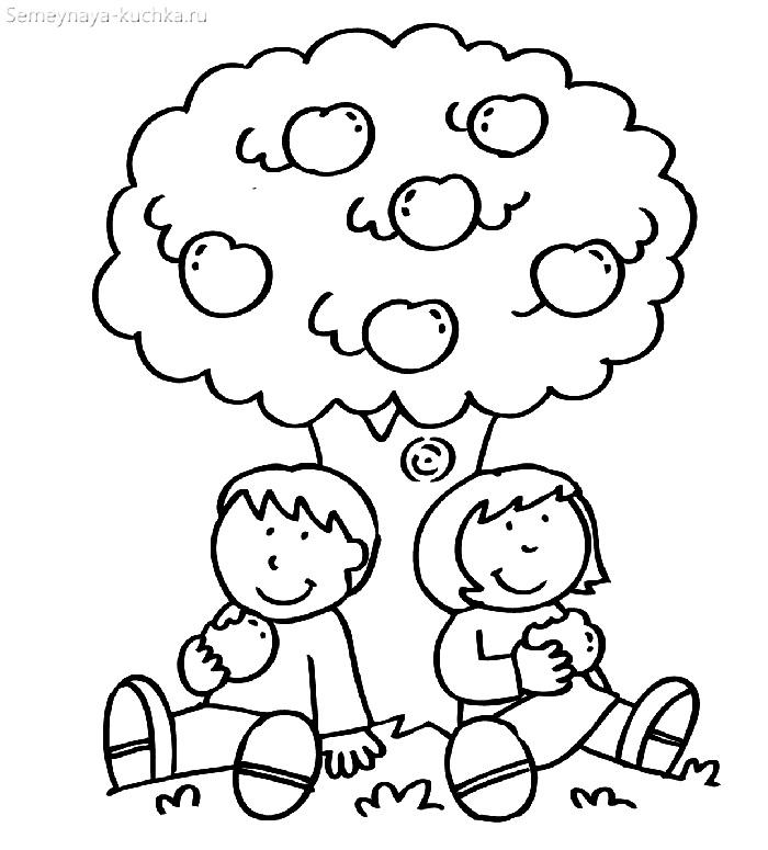 раскраска яблоневое дерево и дети