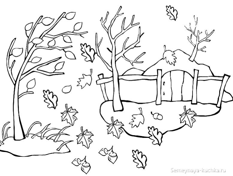 раскраска осень пейзаж