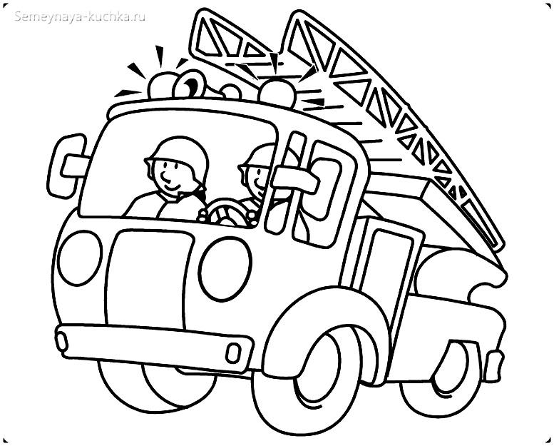 раскраска пожарные едут в машине