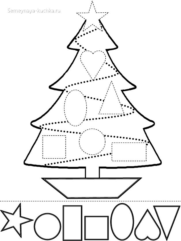 шаблон елки для математики