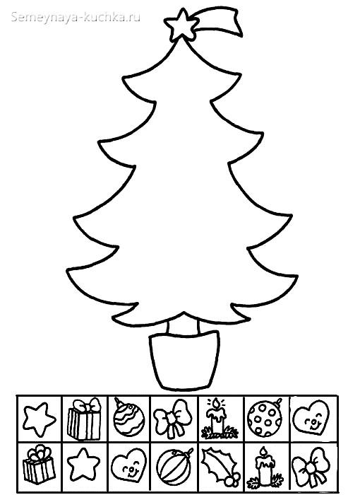 шаблон елки с украшениями для поделки
