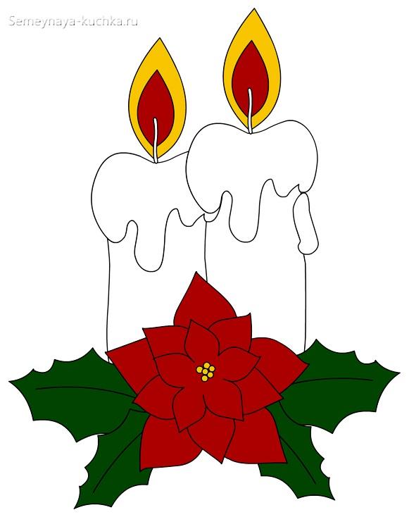 шаблон новогодние свечи
