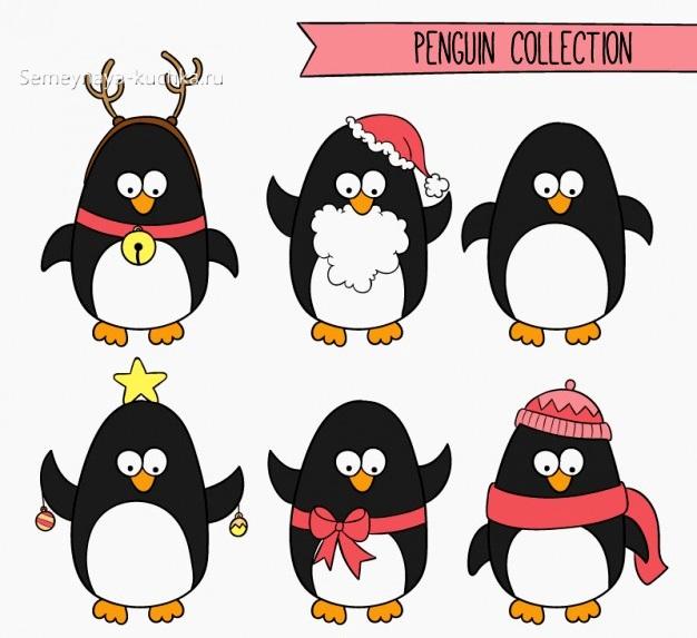 шаблон новогодние пингвины