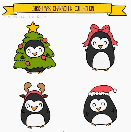 шаблон пингвины и новый год