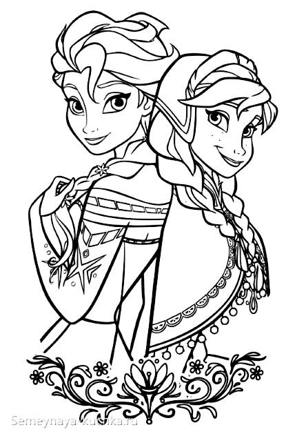 раскраска для девочки картинки принцесс