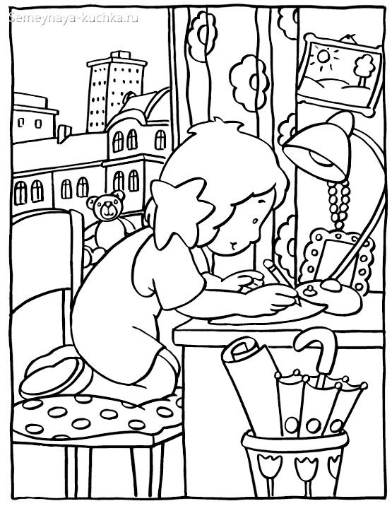 раскраска для девочки