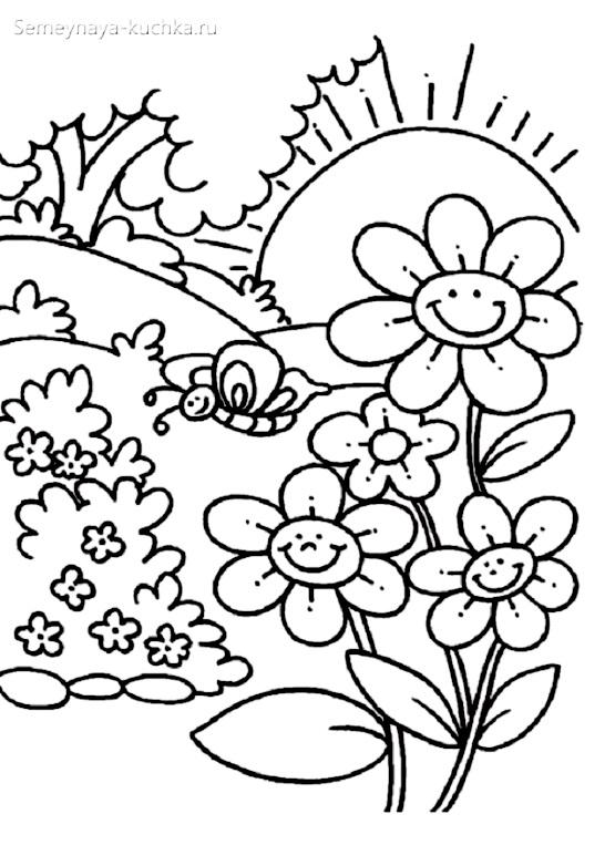 раскраска лето цветы для девочки