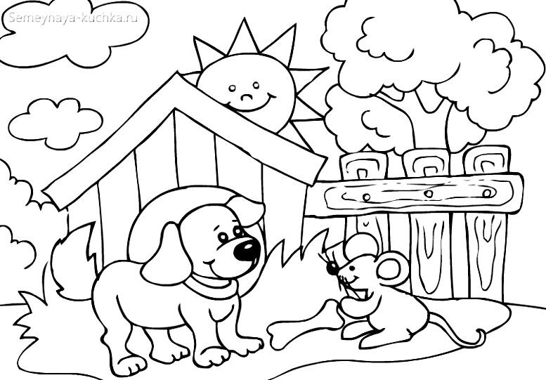 раскраска пес и мышка для девочки