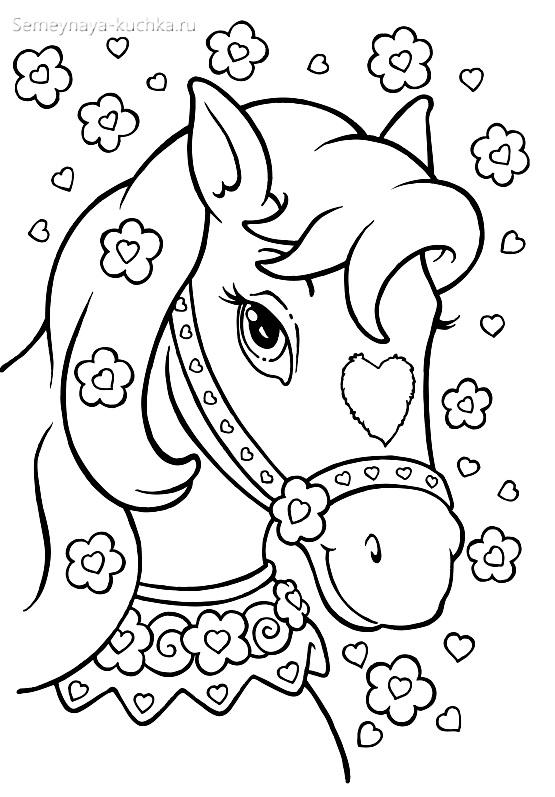 раскраска красивая лошадка для девочки
