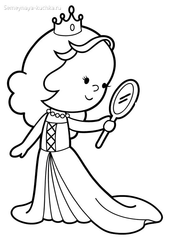 раскраска для девочки принцесса смотрит в зеркало