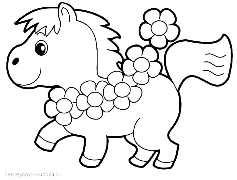 раскраска лошадка для девочки