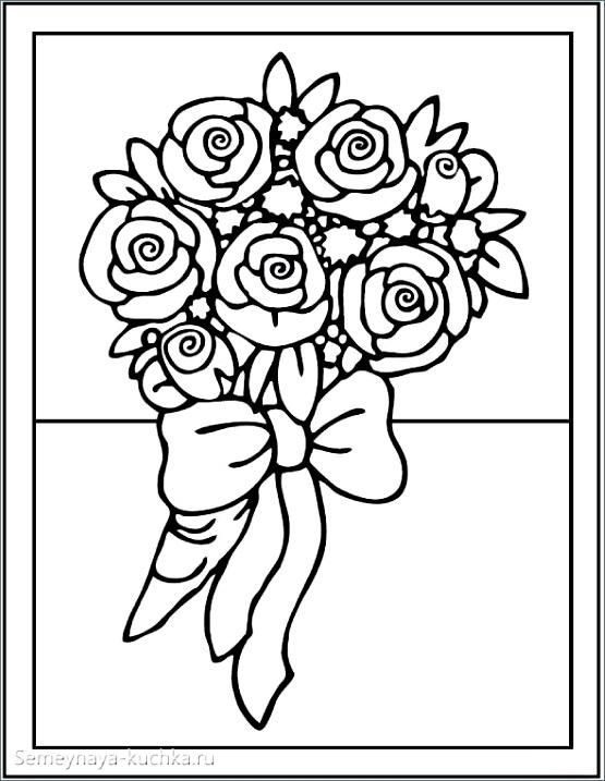 раскраска розы на открытке для девочки