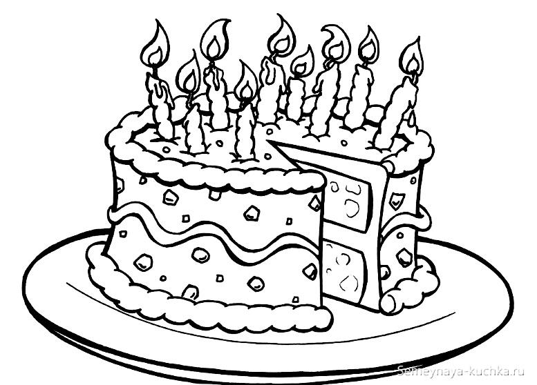 раскраска торт со свечками для девочки
