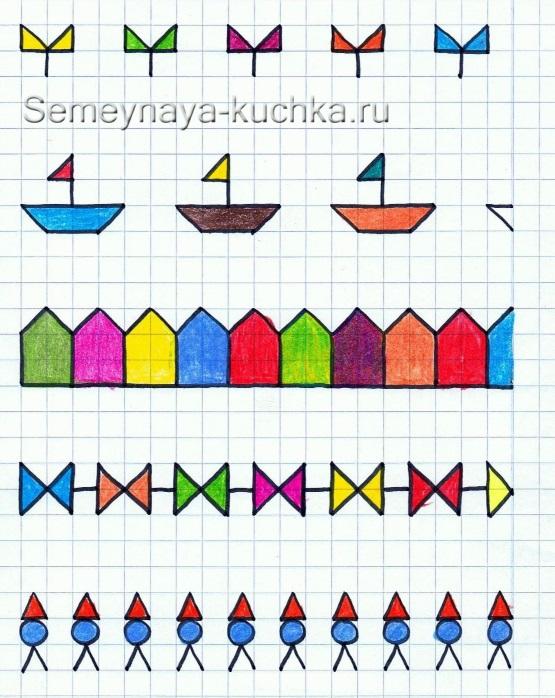 узоры по клеточкам забор лодочка бантики