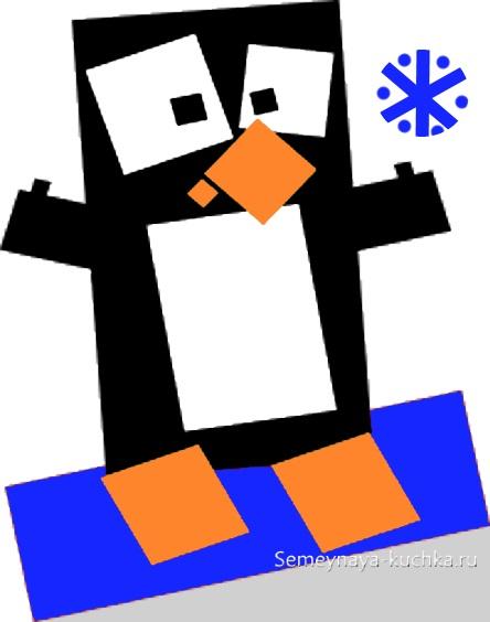 аппликация пингвин из прямоугольников