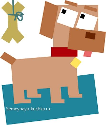 аппликация собачка из квадратов