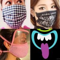 как сшить маску
