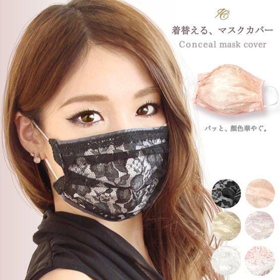 кружевная маска для лица, простые варианты