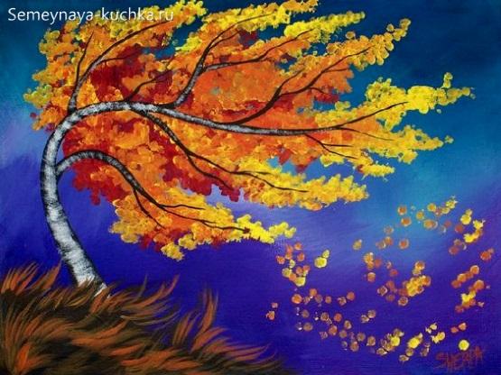 рисунок осень