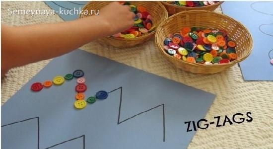 игры с ребенком в 2 года